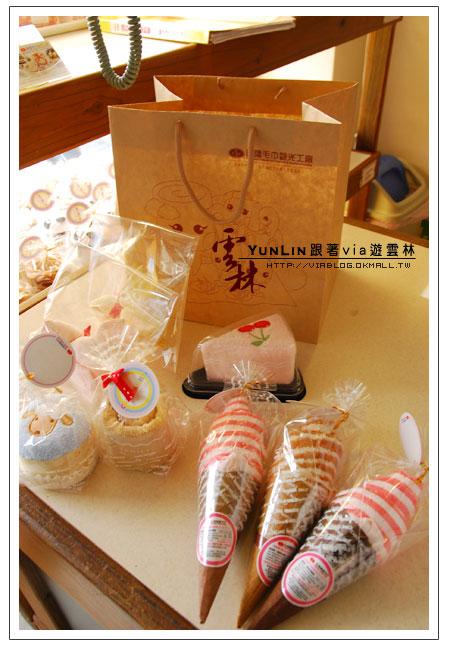 【雲林興隆毛巾工廠】興隆毛巾觀光工廠~毛巾蛋糕18
