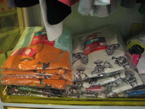 Illustratoe's T-shirt Design Selling @ Propaganda Shops Siam Discovery