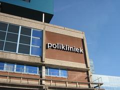 Anglų lietuvių žodynas. Žodis polyclinics reiškia poliklinikos lietuviškai.