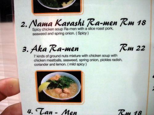 marutama ramen menu 1