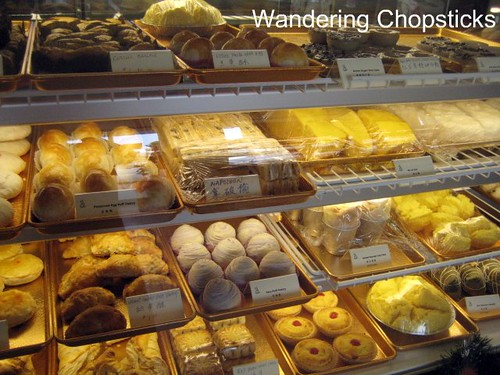 Happy Bakery - San Gabriel 7