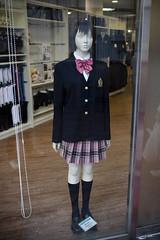Japanese School Girl Uniform (Clark Tanaka) Tags: japanese uniform 160   ef35mmf14lusm canoneos5dmarkii f32