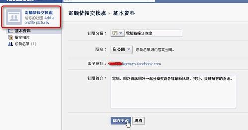 facebookgroup-11