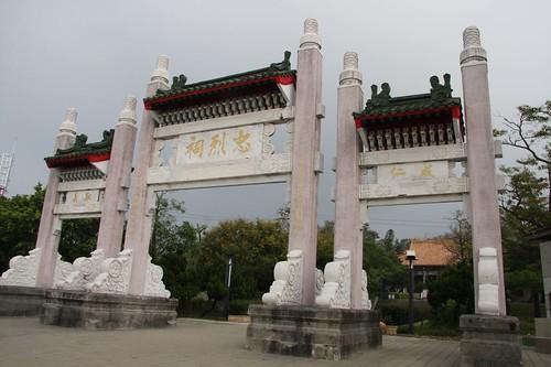 忠烈祠,Kaohsiung