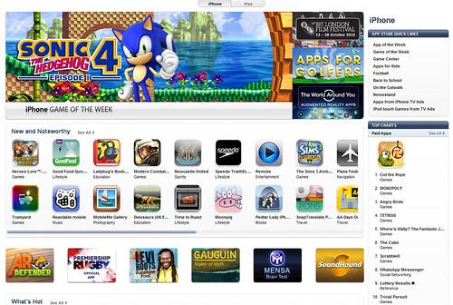 iTunes - Appstore