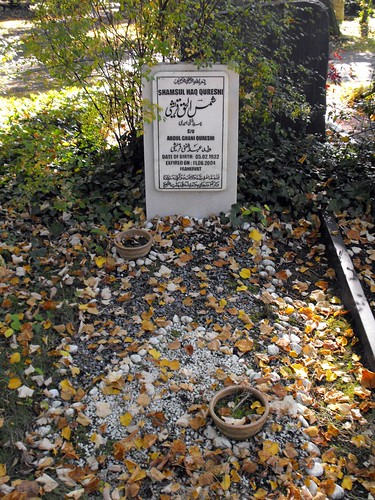 Grave of Shamsul Haq Qureshi (1932-2004)
