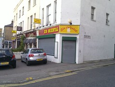 Picture of Zin Oriental, SE22 8JJ