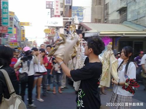 20101016098