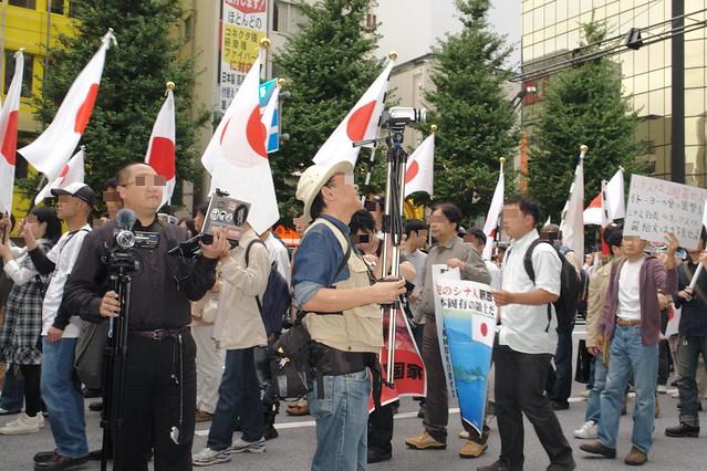 Haigaisha ( Anti foreignprinciple association) demonstrates in Akihabara.