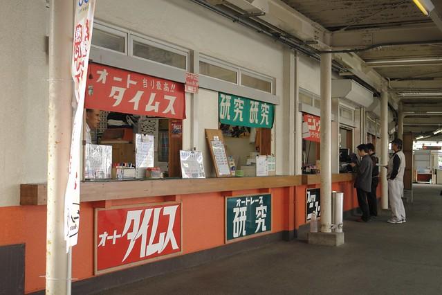 "Funabashi auto : ""Yosouya"" booth"