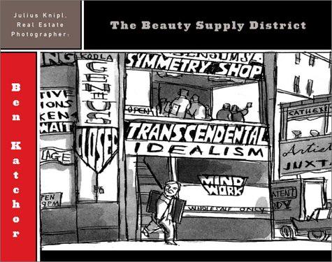 beautysupplydistrict