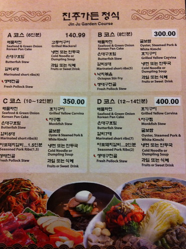 Pearl's Garden BBQ: Suwanee