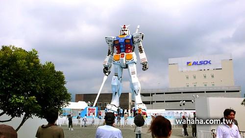 Gundam @ Higashi-Shizuoka