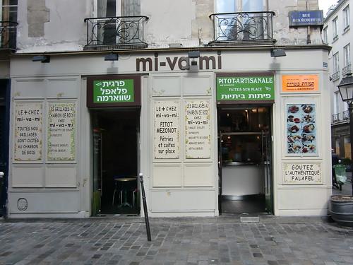 mi-va-mi - Rue Des Rosiers