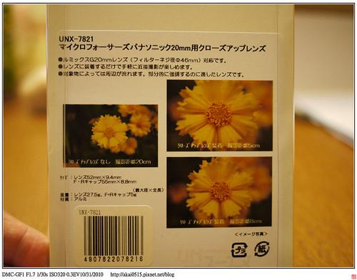 nEO_IMG_P1010709.jpg