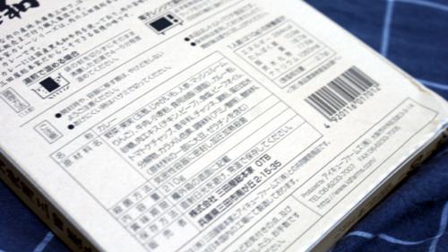 三田屋総本家黒毛和牛のビーフカレ