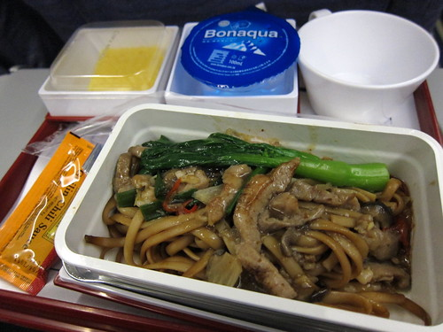food provided from HK-TPE