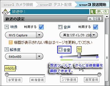 X-Fi_GO_Pro16