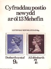 1977 PL1591W