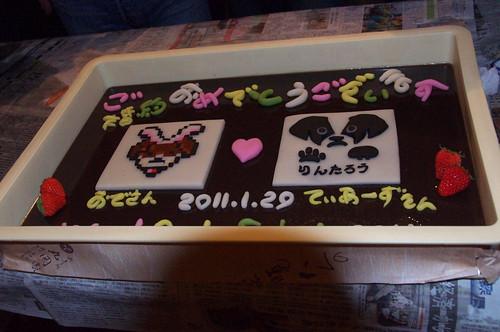 WordCrab 福井