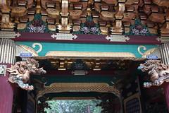 IMG_2601 (normafincher) Tags: japan nikko nikkonationalpark