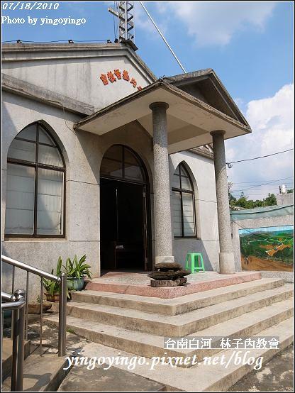 林子內教會990718_R0013532