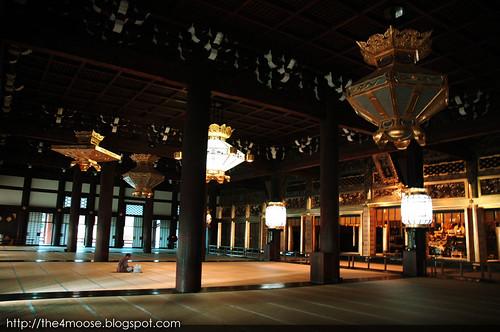 Nishi-Hongan-ji Temple 西本願寺 - Main Hall