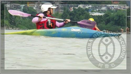 29-1期獨木舟教練講習128