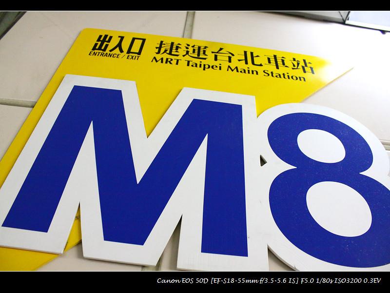 IMG_5545