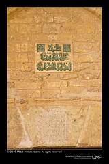 Ribat, Monastir (Ulrich Münstermann) Tags: africa city archaeology roman fort tunisia entrance maghreb afrika fortress tunisie inscription monastir تونس ribat buildingslandmarks الجمهوريةالتونسية republicoftunisia المـنسـتير républiquetunisienne monastirgovernorate