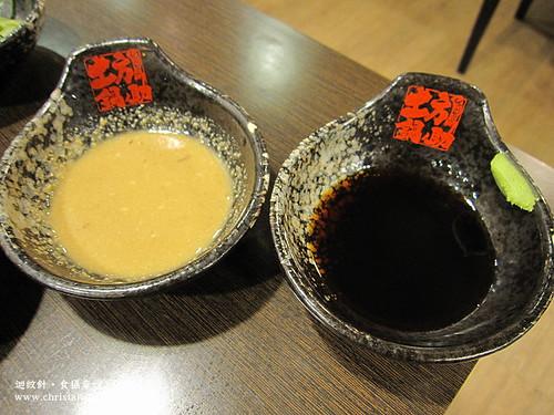 土方鍋之助沾醬
