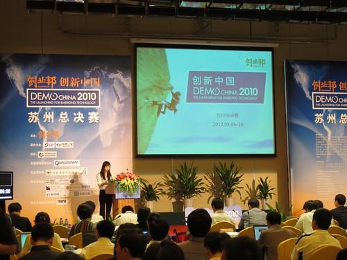 創新中國 DEMO CHINA 2010