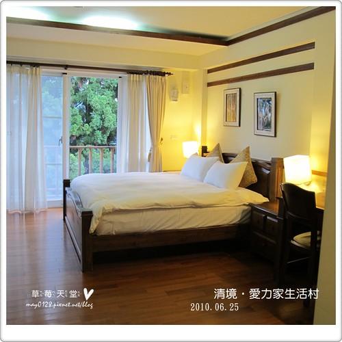清境愛力家生活村33-2010.06.25