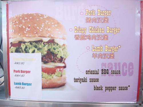 Pork burger SS2 wai sik kai Stall 24