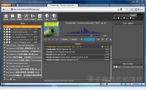 2010-09-120011.jpg