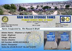 rain-water-storage-06