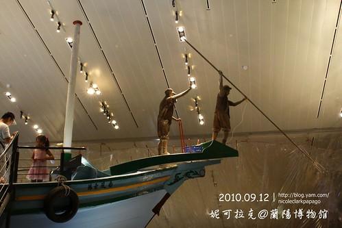 蘭陽博物館20100912-048