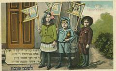 Happy New Year postcard (Center for Jewish History, NYC) Tags: childhood yum jewish jews roshhashanah jewishnewyear yeshivauniversitymuseum