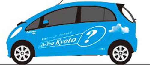 """kakukaku-shikajika"" Eco-car Sharing!"