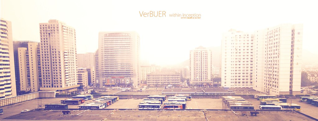 verbuer within inception
