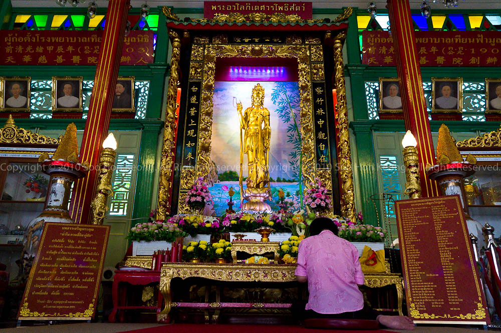 Thien Fah Foundation @ Chinatown, Bangkok, Thailand