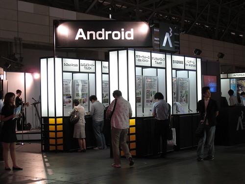 東京電玩展_Android遊戲區(陳怡如攝)