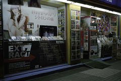 田村ゆかりの壁紙プレビュー