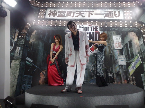 Yakuza: Of the End zombies 1