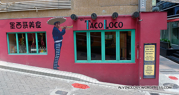 Mexican Restaurant
