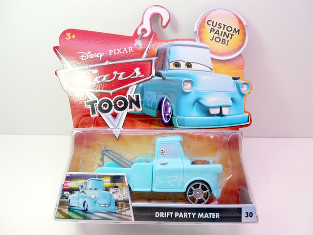 Disney CARS TOONS:Tokyo Mater AND UFM