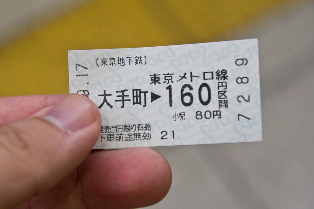 41-DSC00567.jpg