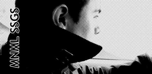 mnml ssgs : Silent Servant – Sandwell District Radio Mix 2 (Image hosted at FlickR)
