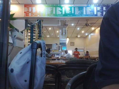 A restoran of Gemas
