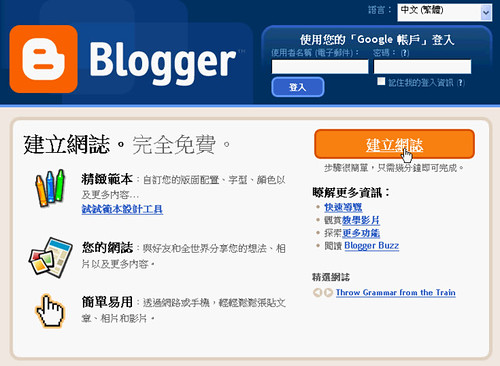 Blogger top10-00